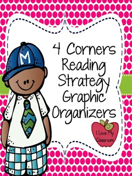 Reading Strategy Sheets: Four Corner Style {11 Strategy Spiral Review}