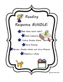 Reading Strategy Worksheet BUNDLE