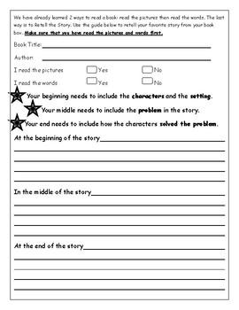 Reading Strategy Worksheet: Retelling
