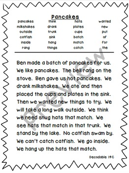 Reading Street 1st Grade Decodable Stories (Unit 3)