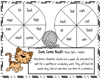 Reading Street 1st Grade Games Units 1 - 5