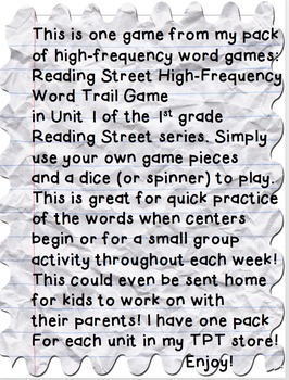 Reading Street 1st Grade High-Frequency Word Trail Game .. Unit 1, Week 1