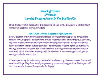 Reading Street 1st Grade Leveled Readers Unit 1: The Big Blue Ox