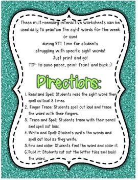 Reading Street 1st Grade Sight Word Practice