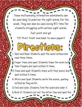 Reading Street 1st Grade Sight Word Practice- Unit 2