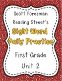 Reading Street 1st Grade Sight Word Practice- Unit 2