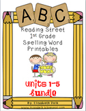 Reading Street 1st Grade Spelling Word Work Printables Bundle: Units 1-5
