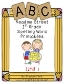 Reading Street 1st Grade Spelling Word Work Printables: Unit 1