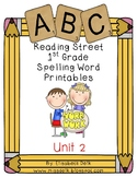 Reading Street 1st Grade Spelling Word Work Printables: Unit 2