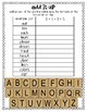 Reading Street 1st Grade Spelling Word Work Printables: Unit 4