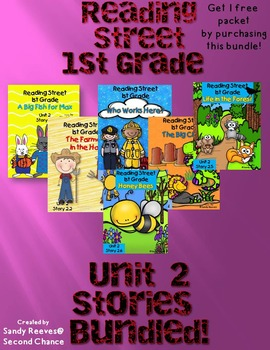 Reading Street 1st Grade Unit 2 Stories Bundled!