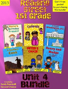 Reading Street 1st Grade Unit 4 Stories Bundled! {2013}