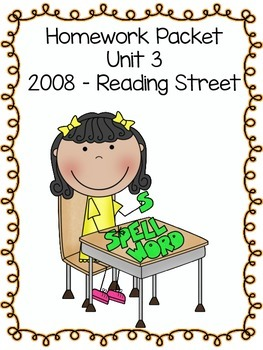Reading Street 2008, Homework Packets