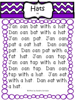 Reading Street 2013 Decodable Readers and Practice Questions (Unit 1)