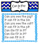 Reading Street 2013 Decodable Readers and Practice Questions (Unit R)