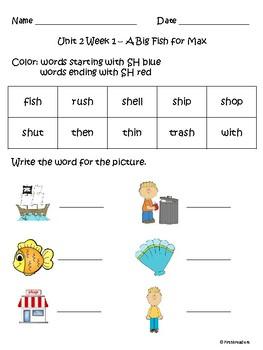 Reading Street 2013 Unit 2 Spelling Acitivites