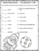 Reading Street {2013} Vocabulary and Amazing Words Tests 2nd Grade