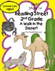 Reading Street 2nd Grade 2008 Unit 1 Stories Bundled!!!