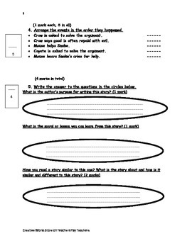 Reading Street 2nd Grade ( Unit 2 Reading Comprehension Quizzes) Bundle