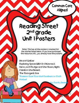 Reading Street 2nd grade Unit 1 Poster Pack Common Core Iris and Walter...