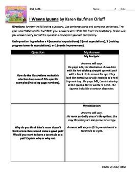 Reading Street 3rd Grade: I Wanna Iguana [NO PREP Comprehension Packet]