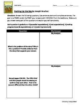 Reading Street 3rd Grade: Pushing Up the Sky [NO PREP Comprehension Packet]