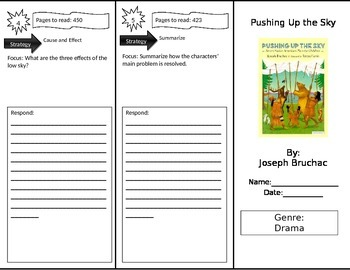 Reading Street 3rd Grade Pushing Up the Sky Trifold