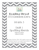 Reading Street Grade 3 Unit 1 Spelling Cards and Word Lists CHEVRON