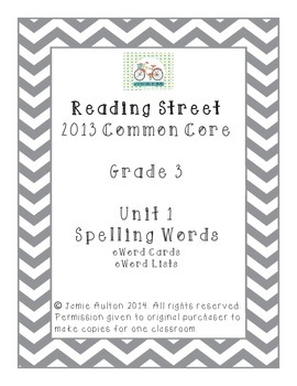 Reading Street Grade 3 Unit 1 Spelling Cards and Word List