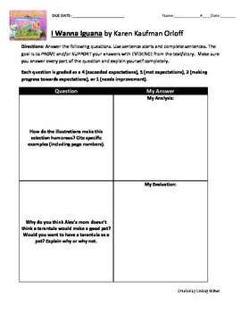 Reading Street 3rd Grade: Unit 2 NO PREP Comprehension Bundle