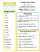 Reading Street 3rd Grade Unit 3 Review Sheets (Bundle)