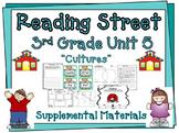 Reading Street 3rd Grade Unit 5 2008 edition Supplemental Materials
