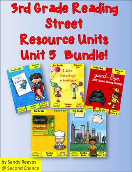Reading Street 3rd Grade Unit 5 Bundle!