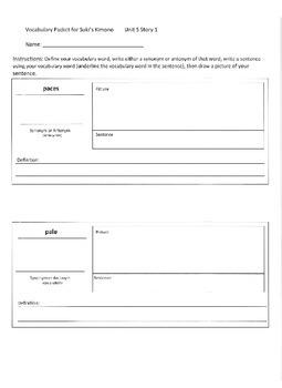 Reading Street 3rd Grade Unit 5 Vocabulary Packets