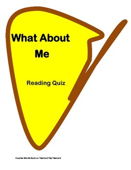 Reading Street 3rd Grade Unit One Reading Comprehension Quizzes Bundled