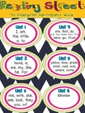 Reading Street 40 Kindergarten High-Frequency Word List FREEBIE