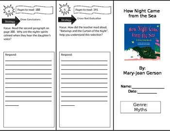 Reading Street 4th Grade Night from the Sea Trifold