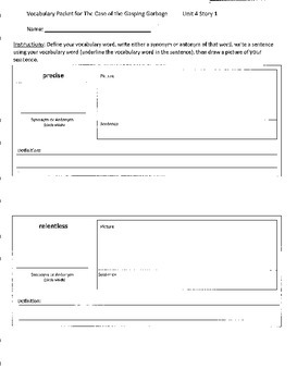 Reading Street 4th Grade The Case of the Gasping Garbage Vocabulary Packet