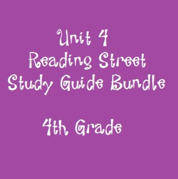 Reading Street 4th Grade Unit 4 Reading Study Guide Bundle
