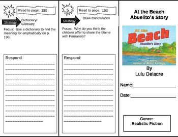 Reading Street 5th Grade At the Beach Trifold