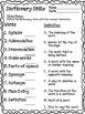 Reading Street 5th Grade Unit 1 Supplemental Materials