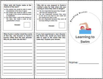 Learning to Swim - 6th Grade Reading Street