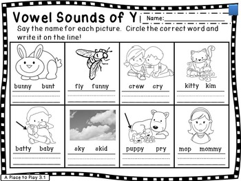 Reading Street A Place to Play Unit 3 Week 1 Differentiated first grade