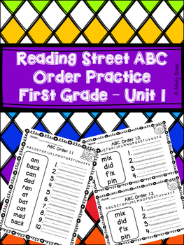 Reading Street First Grade ABC Order Practice - Unit 1