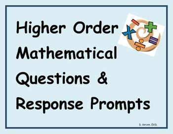 PARCC/Common Core Math Higher Order Questioning & Selectiv
