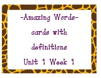 Reading Street Amazing Words Cards and Definitions-Grade 3-Unit 1 Week 1