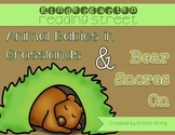 """Reading Street """"Animal Babies"""" & """"Bear Snores On"""" Packet"""