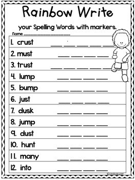 Reading Street, Animal Park,  Centers, Printables, Word Wall Words