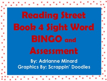 Foresman Reading Street Book 4 Sight Words BINGO and Assessment