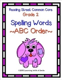 Reading Street Second Grade Spelling ABC Order Cut and Paste